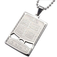 Muslim Allah Four Qul Surah Stainless Steel Silver Color Chain Pendant Necklace