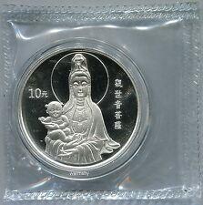 China 1994 Goddess of Mercy Sending Children Goddess Silver Coin 1 OZ 10 Yuan