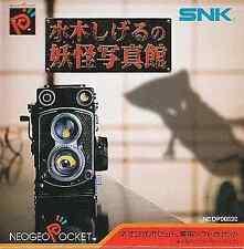 Shigeru Mizuki's Youkai Photo Studio Neo Geo Pocket Japan Ver.
