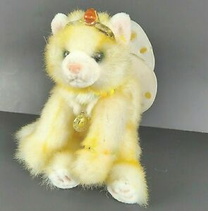 "Aurora Caterpillars Angel Butterfly Cat Plush 12"" Jeweled Princess Wings w Flaws"