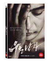 "KOREAN MOVIE ""No Tears for the Dead "" DVD/REGION 3"