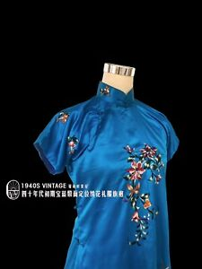 Antique Vintage 1940s Chinese Qipao Cheongsam Embroidered Floral Silk Dress Robe