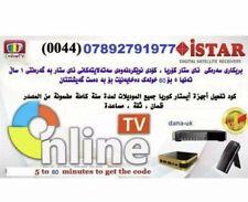 IStar Korea Online 12 Month Code