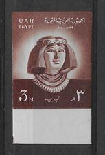Egypt 1958 Imperforated MNH Princess Nofret rare only 100 exist