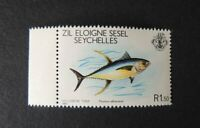 Seychelles 1980 marine life R1.50 value inverted watermark yellowfin tuna