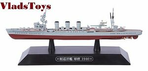 Eaglemoss 1:1100  Japanese IJN light cruiser Kuma - 1940 #68