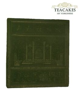 Green Tea Brick Compressed Hubei Large 1100g Best Quality Teacakes of Yorkshire