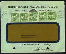 SWEDEN-PALESTINE 1934 STOCKHOLM TO JERUSALEM WINDOW COV