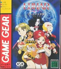 Game Gear  Game Arts LUNAR walk to school  game software F/S