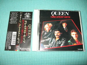 QUEEN CD Greatest Hits 1994 OOP Japan TOCP-8284 OBI