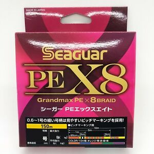 SEAGUAR Grandmax PE X8 300m Braided Line Select LB Free Shipping