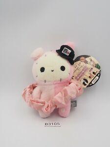"Sentimental circus B3105 San-x Shappo Mascot Hair Strap Plush 4"" Toy Doll Japan"