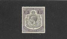 TANGNYIKA STAMP #40 (HINGED) FROM 1927-31 (1)
