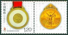 CHINA 2008 #16 Beijing Olympic Gold Medal Special  Individualized stamps