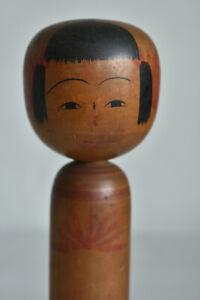 "23cm(9.1"") Japanese Antique Kokeshi Doll 1943 : signed Masao Arai"
