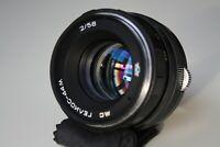 MC HELIOS-44M 2/58mm Soviet SLR lens (Pentax, Praktica, Zenit) M42