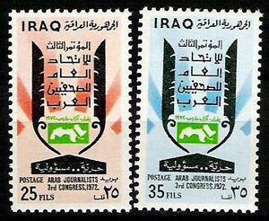IRAQ IRAK 1972 Arab Journalists Baghdad # 650 1038 MH