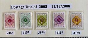 Taiwan 2008.Postage Due. J156-160 MNH.