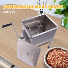 Hakka 80lbs40l Capacity Tank Commercial Hopper Meat Mixer Sausage Processing