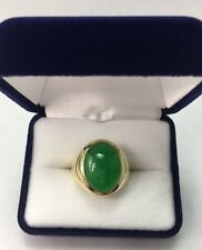NATURAL GREEN JADE OVAL APPROX 12.35 CARATS 18K YELLOW GOLD RING W/ GIA CERT