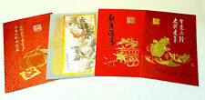 Christmas Cards (Chinese Styles) - (Pack of 4) (No.4)