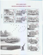 P.R. OF CHINA 2015-20 70TH ANNIV. CHINA'S VICTORY WAR 2 MINI SHEETS OF 26 STAMPS