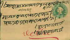 More details for 1898 indian cover delhi postmark ro ju 28 jeypore cancel