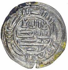 Yemen Rassid Zaydi Imams al-Nasir 913-934 AR 1/6 Dirham Sa`dah ND A-1069