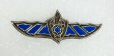 Israel Defense Forces (IDF) air force unidentified lapel pin badge