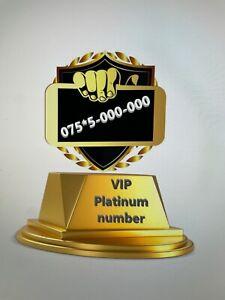 Rare 075*5 000000 VIP Phone number