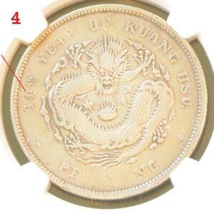 1908 China Chihli Peiyang Silver Dollar Dragon Coin NGC L&M-465 Y-73.2 XF