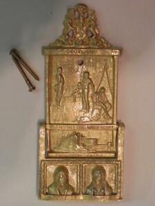 Antique Gilt Brass Door Knocker. Study Door Knocker. Burns & Scott. 1911.  (226)
