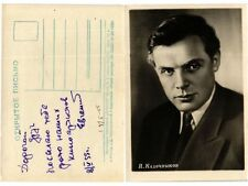 CPA PAVEL KADOCHNIKOV. RUSSIA (373150)
