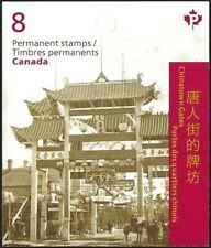 Canada  BK 537   CHINATOWN GATES   VF-NH   Brand New 2013 Pristine Booklet Issue