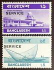 Bangladesh 1973 High Value Officials MNH