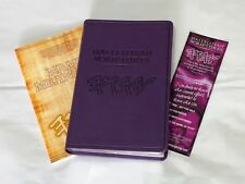 HALLELUYAH SCRIPTURES - RESTORED NAMES BIBLE - PU Leather