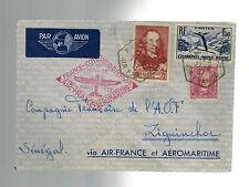 1937 Air France First Flight Cover FFC Paris to Ziguinchor Senegal