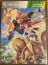 Mushihimesama Futari Ver 1.5 Platinum XBOX360 Collection Japan Collection Import