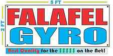 FALAFEL GYRO Banner Sign NEW Larger Size Best Quality for The $$$ Fair Food