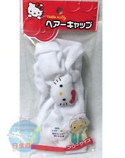 SANRIO HELLO KITTY KAWAII Stretchable Completely Covering Hair Cap One Size F.A