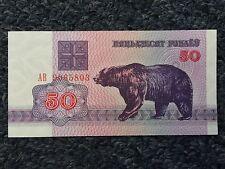 Foreign Money 50 Bill
