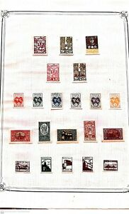 [20 215]- CENTRAL LITHUANIA 1920  -destocking stamps price MVH* / CANCEL