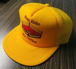 """RINGSIDE """"Step Into My Office""""  1980-90s SNAP BACK Trucker HAT Yellow NEVER WORN"""