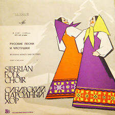 SIBERIAN STATE RUSSIAN FOLK CHOIR USSR Press MK 11397 25 Cm/10""