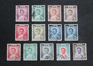 THAILAND - 1951 SCARCE KING BHUMIBOL SET TO 10 Baht VFU LOT RR