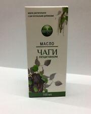 Oil extract of Siberian Chaga (birch mushroom) 100 ml