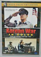 Korean War in Color - Korean DVD