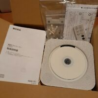 kb09 MUJI Wall mounted CD CD-R player with FM radio CDP-4