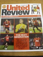30/11/2011 Manchester United v Crystal Palace [Football League Cup] . Thanks for