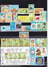 """Egypt, Ägypten, Egipto مصر """"MNH"""" Every Stamp Issued in Egypt in Year 1984"""